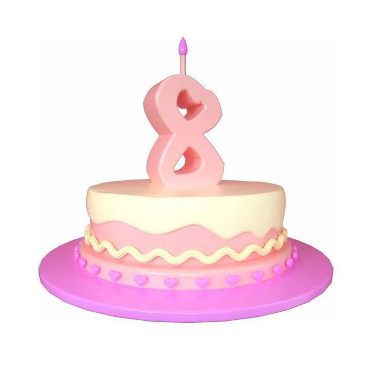 C4D风格8周岁生日快乐蛋糕png图片免抠素材