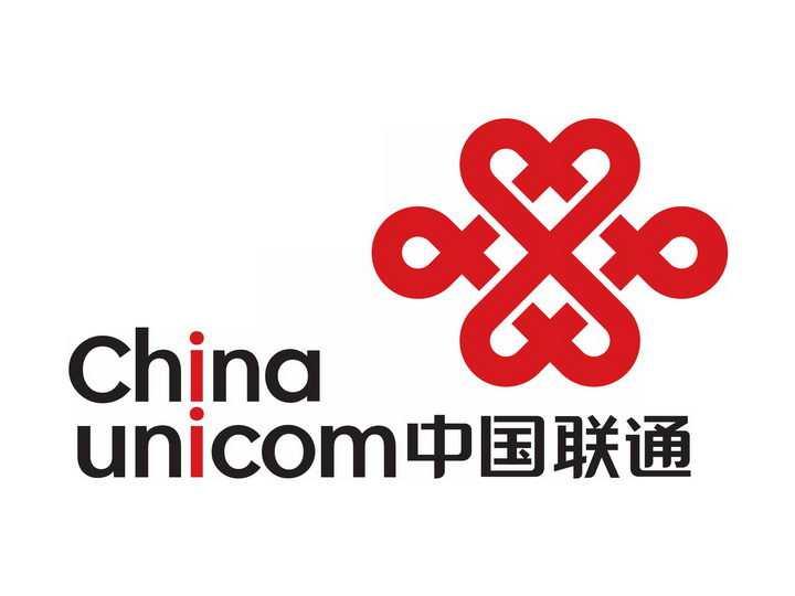 中国联通世界品牌500强logo标志png图片免抠素材