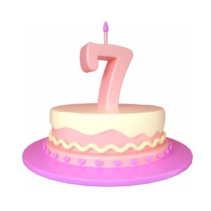 C4D风格7周岁生日快乐蛋糕png图片免抠素材