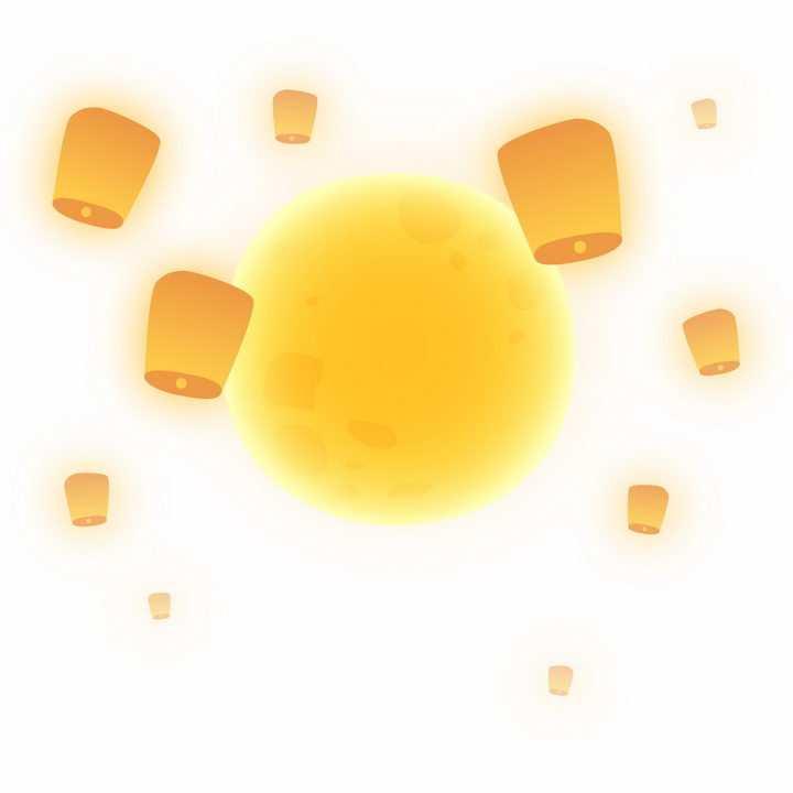 中秋节元宵节黄色月亮和飘着的孔明灯png图片免抠矢量素材