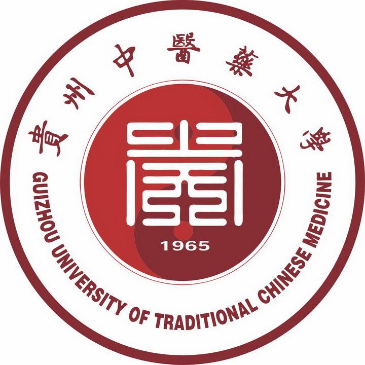 贵州中医药大学校徽png图片免抠素材 标志LOGO-第1张