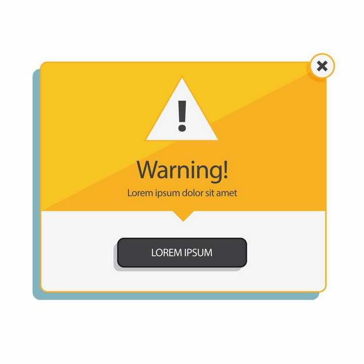 扁平化系统或网站错误窗口png图片免抠矢量素材