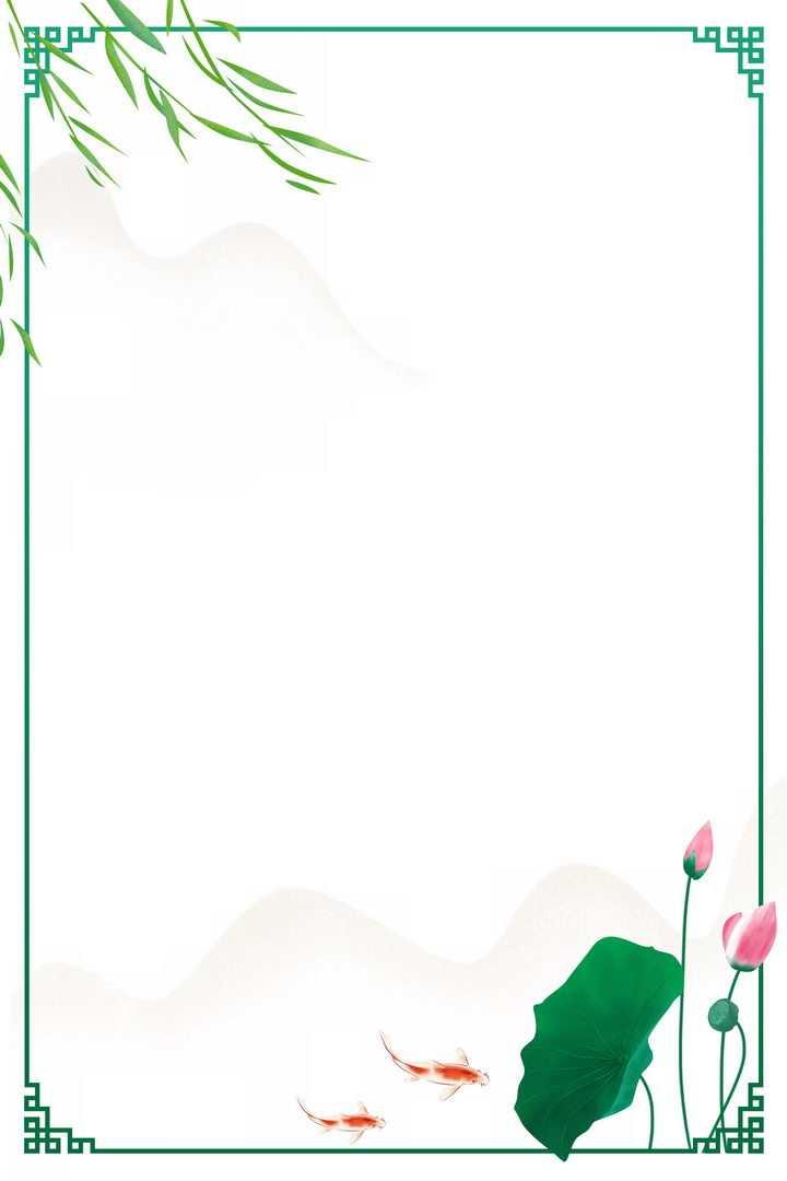 绿色柳枝荷花装饰边框png图片免抠素材