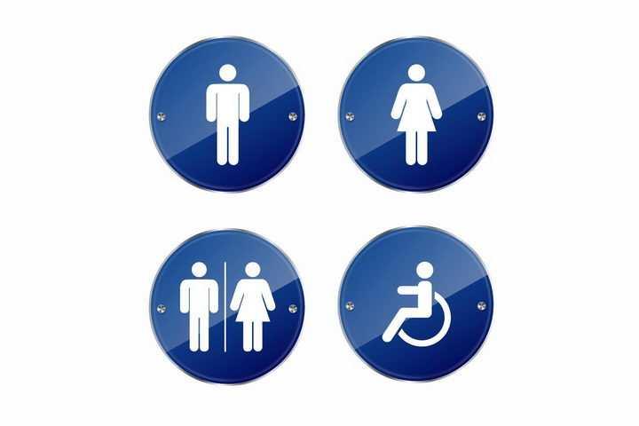 4款蓝色圆形玻璃面板男女公共厕所标志指示牌残疾人无障碍卫生间png图片免抠矢量素材