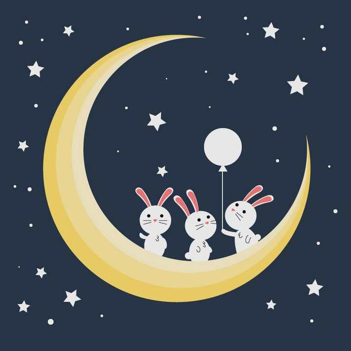 三只卡通小兔子小白兔站在弯弯的黄色月亮上png图片免抠矢量素材
