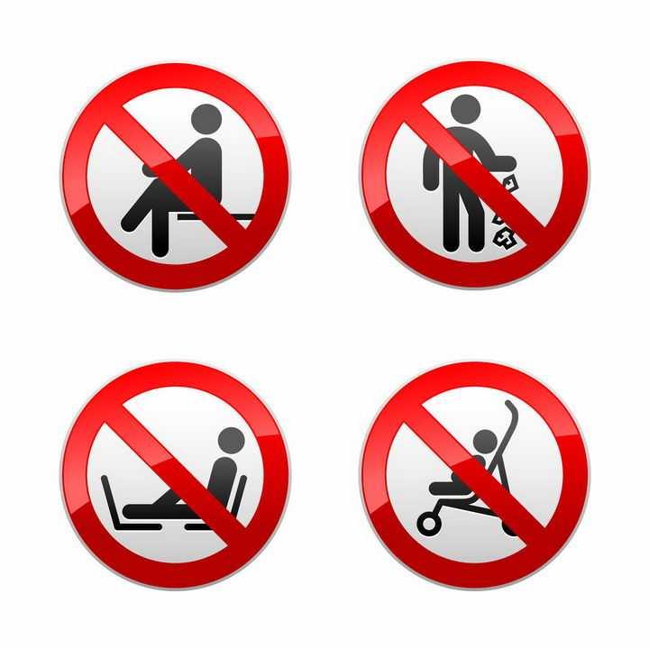 禁止坐卧扔垃圾婴儿车等标志png图片免抠素材