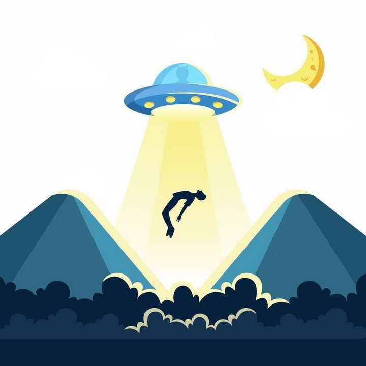 蓝色卡通不明飞行物UFO飞碟绑架绑架人类事件png图片免抠矢量素材