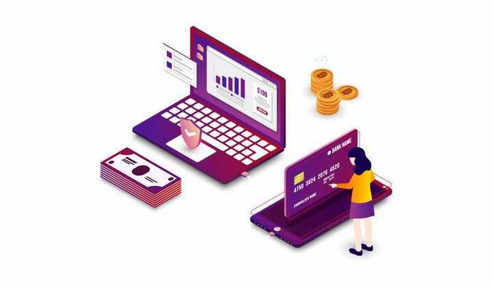 2.5D风格紫红色笔记本电脑在手机上输入银行卡账号密码网络购物安全png图片免抠矢量素材