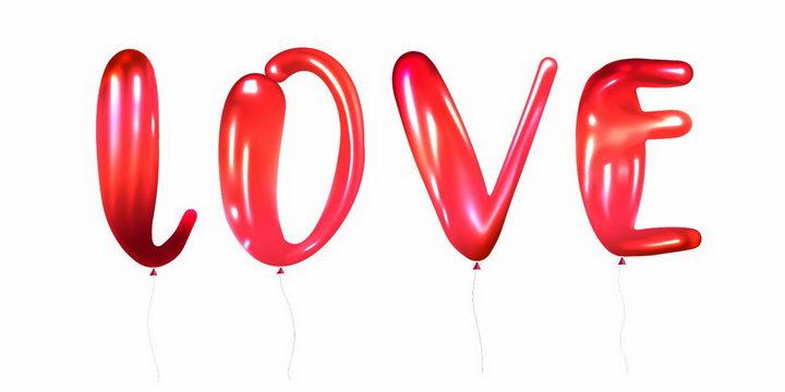 红色LOVE字母气球情人节装饰png图片免抠矢量素材 字体素材-第1张