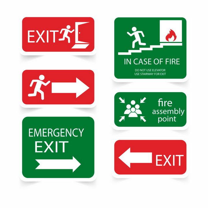 红色和绿色安全逃生出口标志牌png图片免抠矢量素材 标志LOGO-第1张