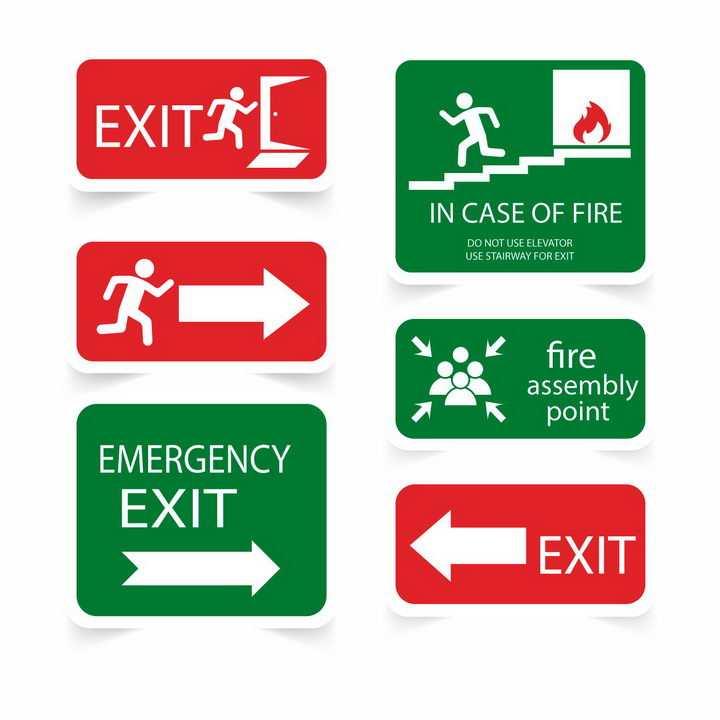 红色和绿色安全逃生出口标志牌png图片免抠矢量素材