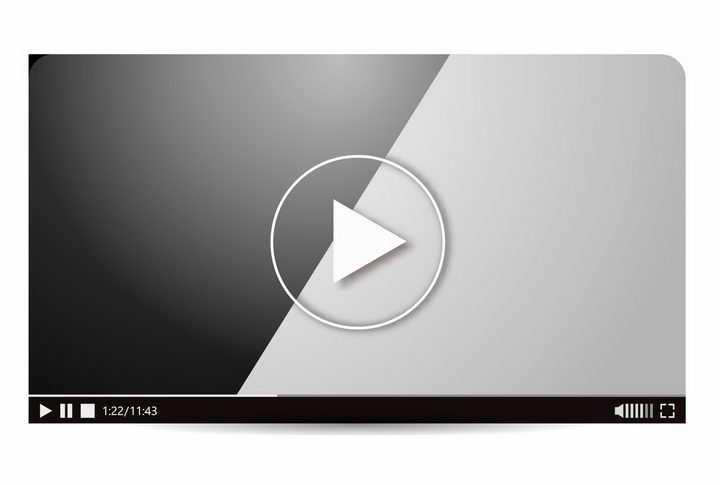 黑白色的视频播放器界面图png图片免抠eps矢量素材
