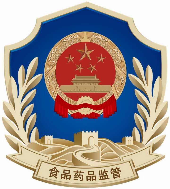 食品药品监管徽章标志png图片免抠素材