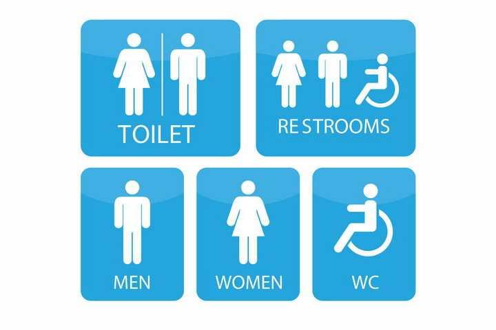 蓝色公共厕所标志指示牌男厕所女厕所和残疾人无障碍卫生间png图片免抠矢量素材