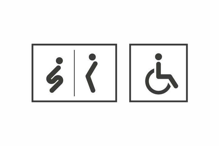 简约黑色线条男女公共厕所标志指示牌残疾人无障碍卫生间png图片免抠矢量素材