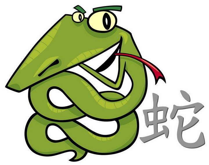 卡通十二生肖之属蛇png图片免抠矢量素材 休闲娱乐-第1张