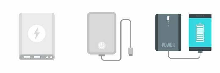 扁平化风格给手机充电的充电宝移动电源png图片免抠eps矢量素材