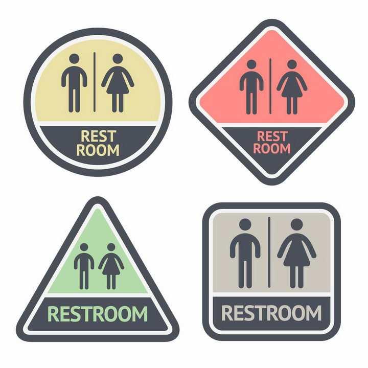 4款公共厕所男女厕所标志牌png图片免抠矢量素材