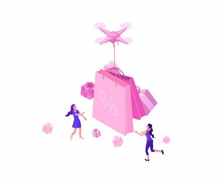 粉色无人机吊着购物袋女性购物无人机送货png图片免抠矢量素材 交通运输-第1张