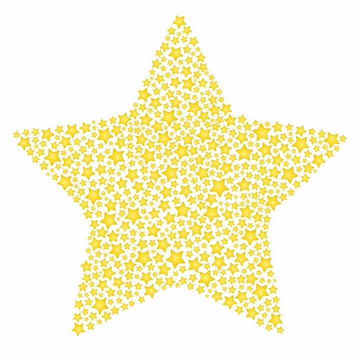 很多黄色五角星组成了一个大的五角星图案png图片免抠矢量素材