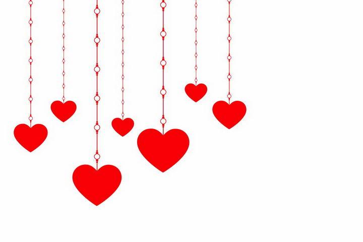 红色吊坠上的心形红心符号图案白色情人节png图片免抠矢量素材 节日素材-第1张