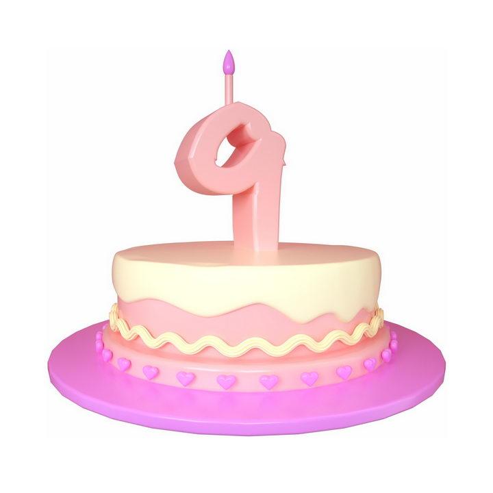 C4D风格9周岁生日快乐蛋糕png图片免抠素材 节日素材-第1张