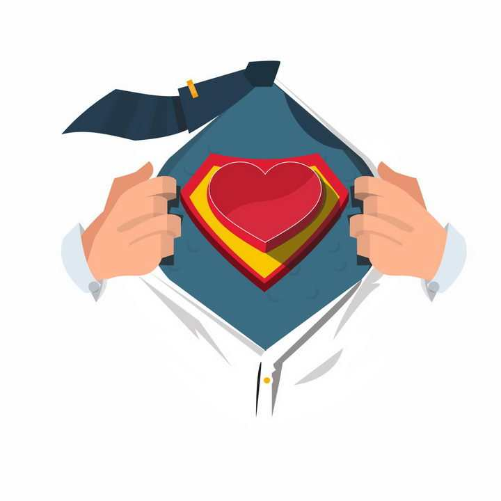 漫画风格扒开衣服露出红心超人标志象征了爱情png图片免抠eps矢量素材