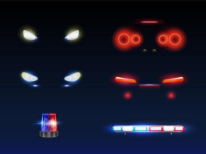 汽车大灯和红色车尾灯以及警灯png图片免抠矢量素材 交通运输-第1张