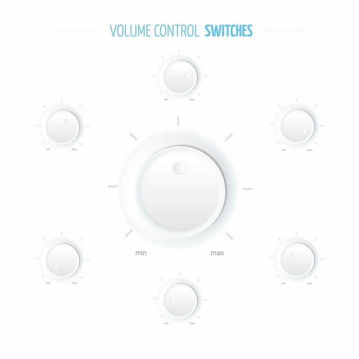 唯美白色逼真的音乐播放器上的调节旋转按钮png图片免抠矢量素材