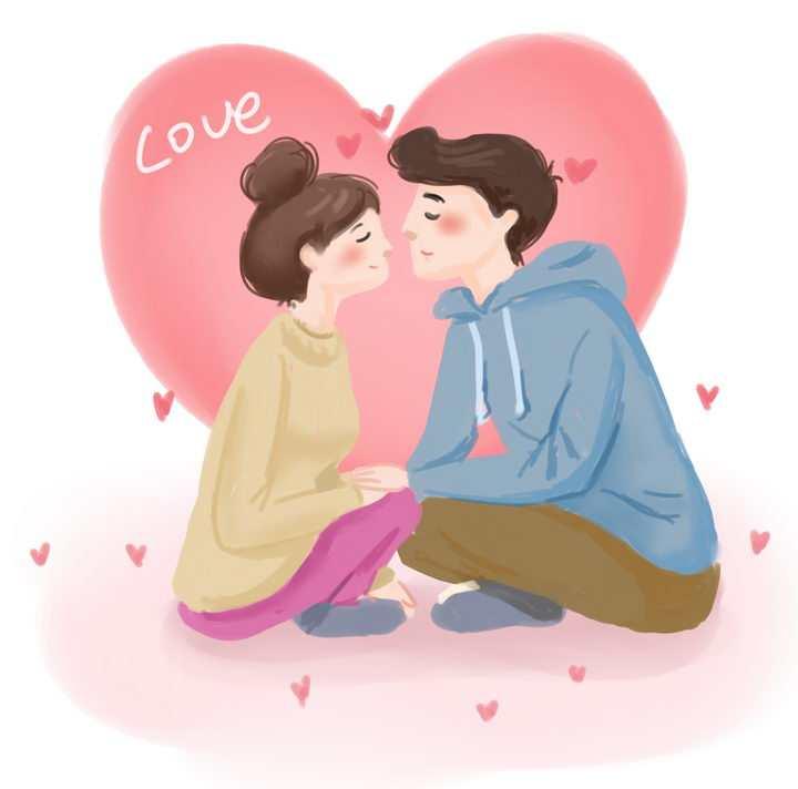 红心背景盘坐在地上接吻的情侣情人节png图片免抠素材