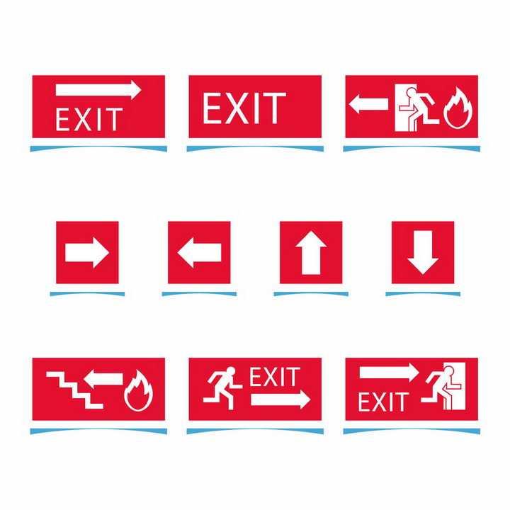 各种安全出口指示灯红色标志牌紧急逃生出口png图片免抠矢量素材