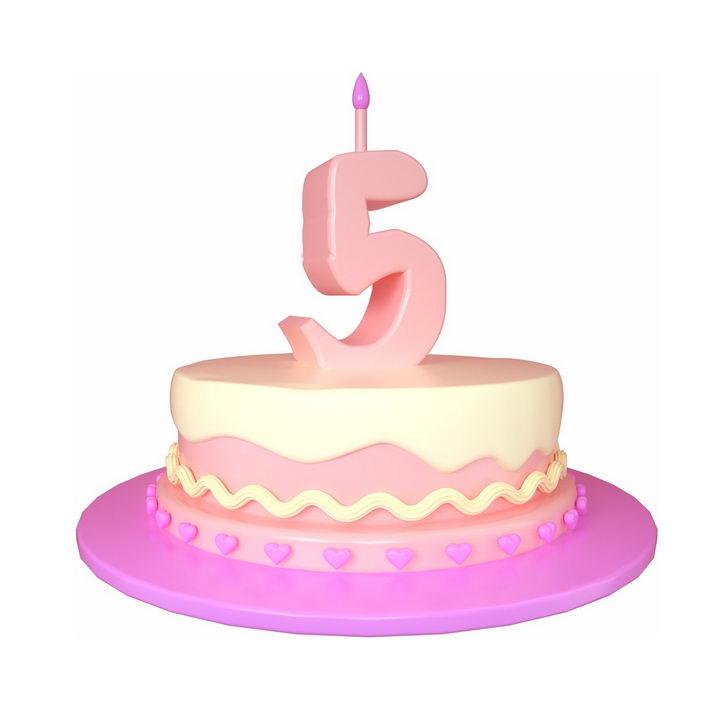 C4D风格5周岁生日快乐蛋糕png图片免抠素材 节日素材-第1张