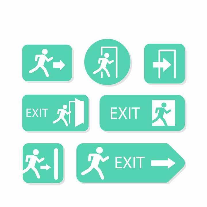 7款各种形状的绿色安全逃生出口标志指示牌png图片免抠矢量素材