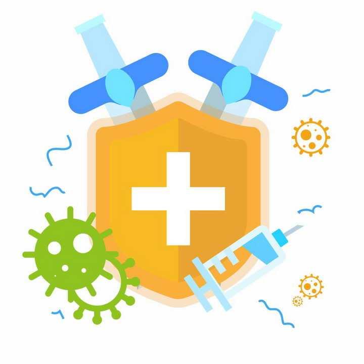 扁平化风格橙色防护盾牌针筒和各种病毒医学医疗png图片免抠矢量素材