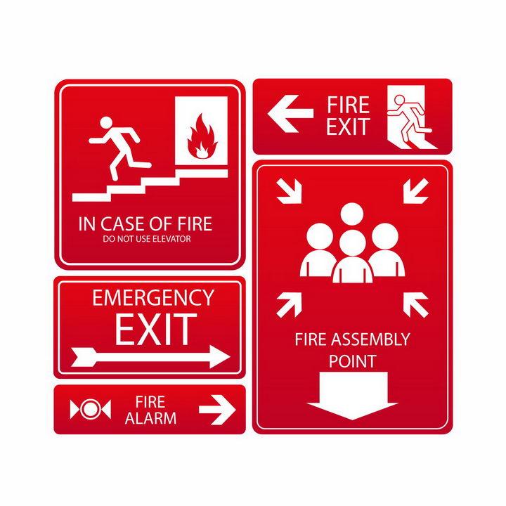 火灾红色安全逃生出口标志指示牌png图片免抠矢量素材 标志LOGO-第1张