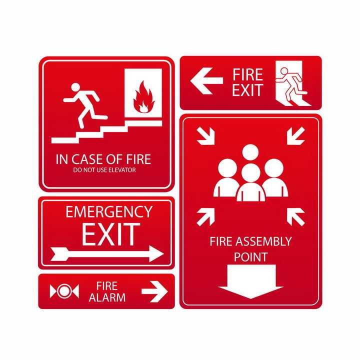 火灾红色安全逃生出口标志指示牌png图片免抠矢量素材