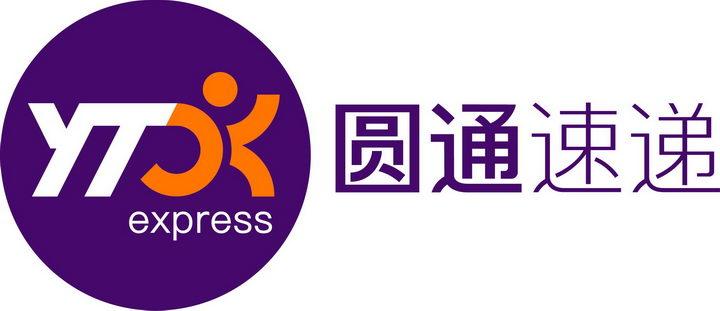 圆通速递快递公司logo png图片免抠素材 标志LOGO-第1张