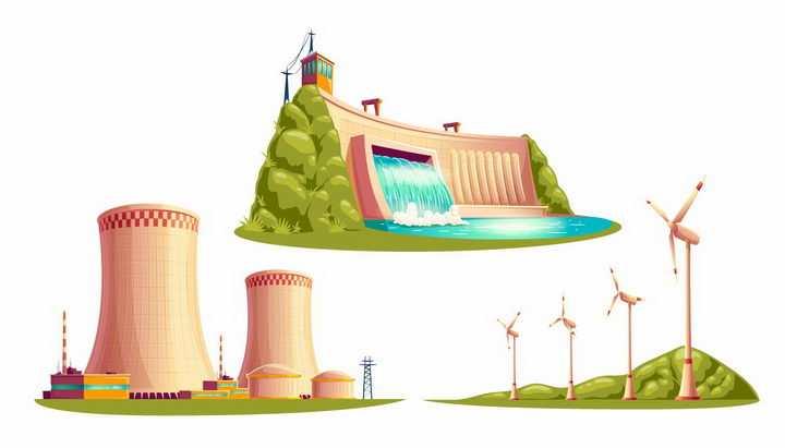 卡通漫画风格水力发电站火力发电站和风力发电站png图片免抠矢量素材