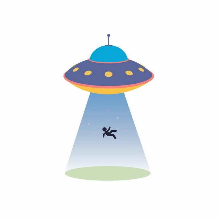 卡通不明飞行物UFO飞碟绑架人类事件png图片免抠矢量素材