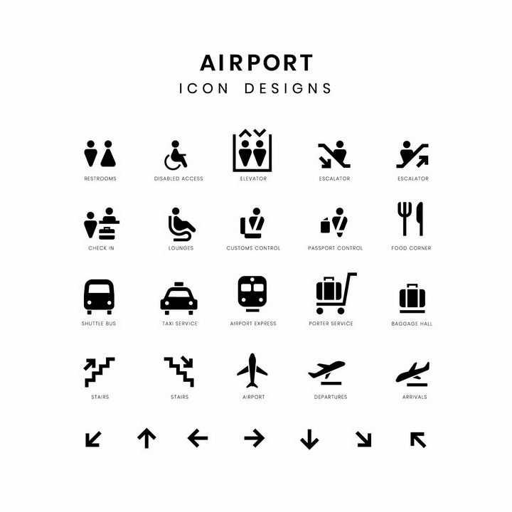 黑色机场服务指示牌公共厕所电梯出租车地铁标志等png图片免抠矢量素材