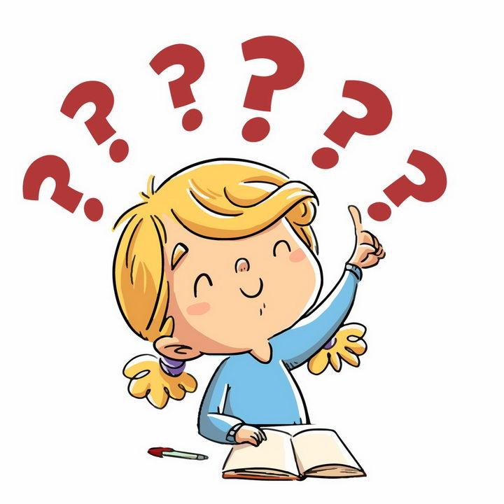 爱学习的卡通小朋友产生了疑问问号png图片免抠矢量素材 人物素材-第1张