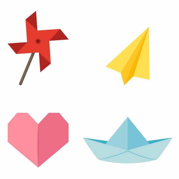 扁平化风格纸风车纸飞机折纸红心折纸船png图片免抠矢量素材