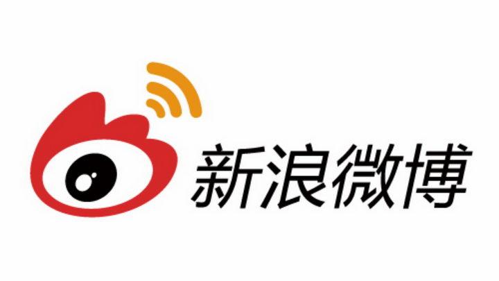 带汉字新浪微博logo png图片免抠素材 标志LOGO-第1张
