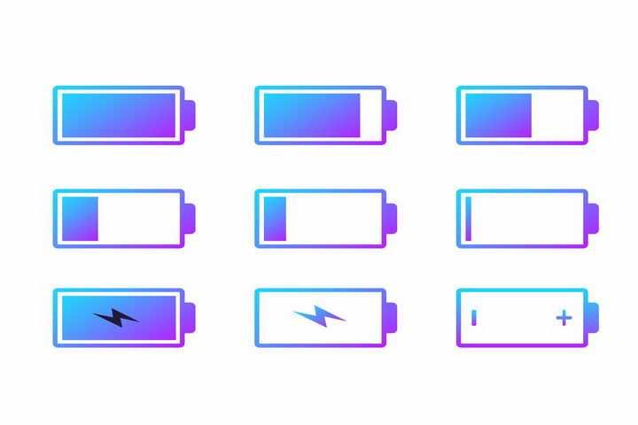 蓝紫渐变色风格充电电池电量显示png图片免抠eps矢量素材
