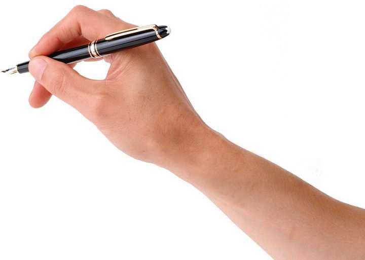 正确的握笔姿势png图片免抠素材