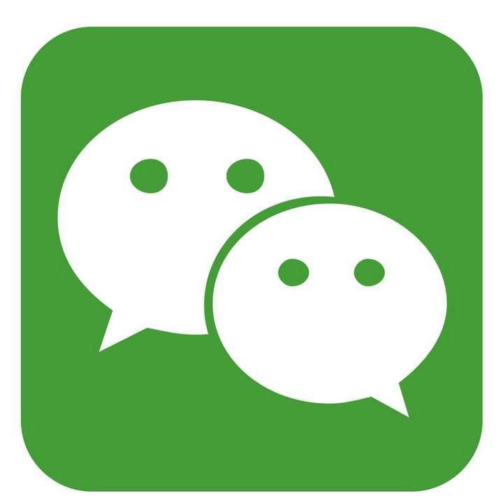 绿底微信logo图标png图片免抠素材