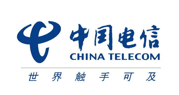 中国电信世界品牌500强logo标志png图片免抠素材 标志LOGO-第1张