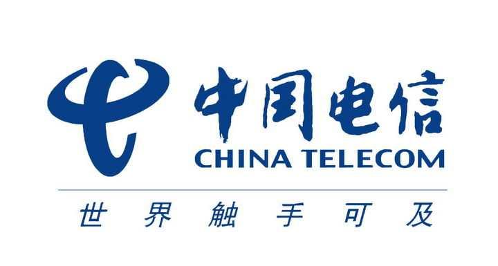 中国电信世界品牌500强logo标志png图片免抠素材