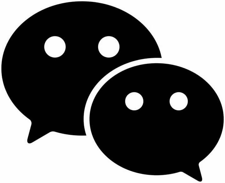 黑色微信logo标志图标png图片免抠素材