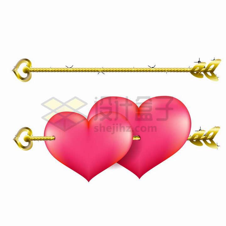 金色的箭和串在一起的两颗红心情人节象征了爱情的忠贞不二png图片免抠矢量素材